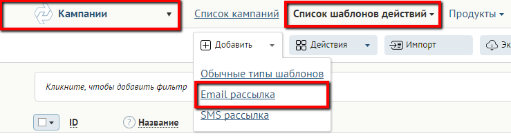 legacy_email_ui
